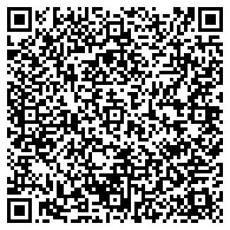 QR-код с контактной информацией организации Строительство