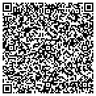 QR-код с контактной информацией организации ТАЕР, ПРОЕКТНО-СТРОИТЕЛЬНАЯ ЧФ