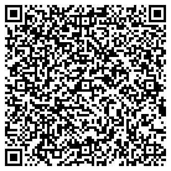 QR-код с контактной информацией организации ГП ГИПРОХИМРЕАКТИВ