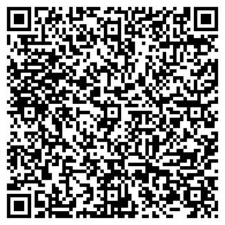 QR-код с контактной информацией организации ЧП АСМАРАЛ