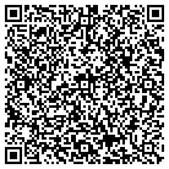 QR-код с контактной информацией организации МОБИЛЬНАЯ ХИМЧИСТКА ДОКА