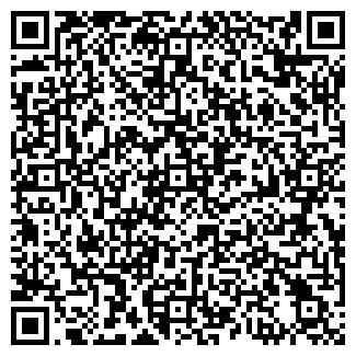 QR-код с контактной информацией организации РЕМОНТ ОДЕЖДЫ НА АЛЕКСЕЕВКЕ
