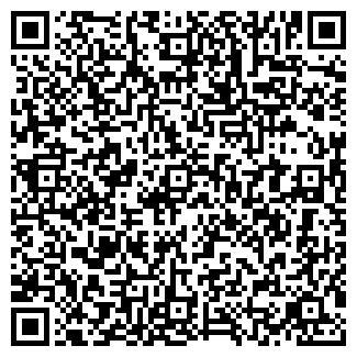 QR-код с контактной информацией организации ЧП БЕРШАК