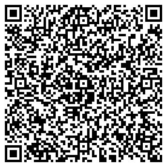 QR-код с контактной информацией организации ОБУВНОЙ КОМФОРТ