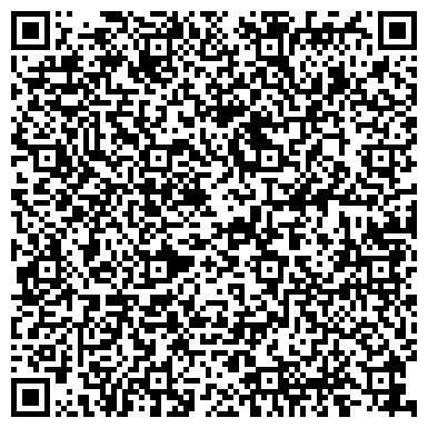 QR-код с контактной информацией организации СТРОЙСВЯЗЬ, СПЕЦИАЛИЗИРОВАННОЕ МОНТАЖНОЕ ПРЕДПРИЯТИЕ, ООО