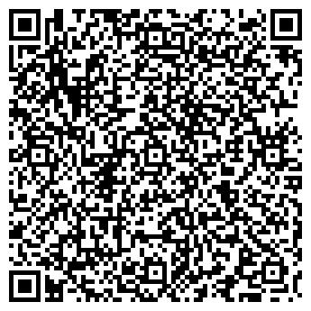 QR-код с контактной информацией организации ИНТЕР-СТРОЙ, ЧФ
