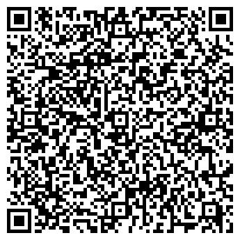 QR-код с контактной информацией организации ООО ХАРЬКОВСТРОЙНИПРОЕКТ