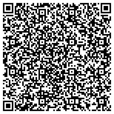 QR-код с контактной информацией организации МЕХАНИЗИРОВАННАЯ КОЛОННА N41 ОАО ЮГСТРОЙМЕХАНИЗАЦИЯ