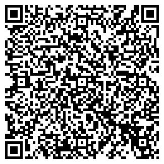 QR-код с контактной информацией организации АПОГЕЙ ПКФ