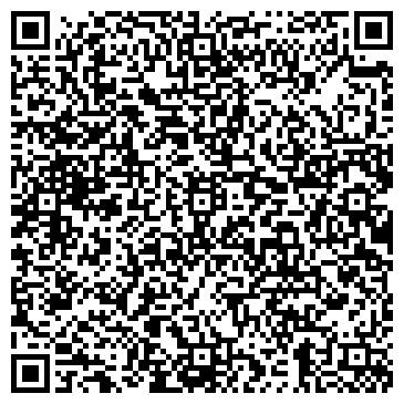 QR-код с контактной информацией организации СТРОИТЕЛЬНО-МОНТАЖНОЕ УПРАВЛЕНИЕ N168, ГП