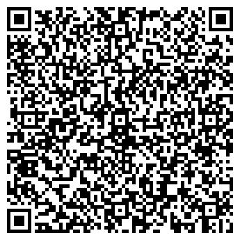 QR-код с контактной информацией организации ООО ХАРЬКОВТРАНСМАШПРОЕКТ