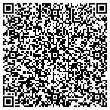 QR-код с контактной информацией организации ФАЭТОН, ПРОЕКТНО-СТРОИТЕЛЬНАЯ ФИРМА, ООО