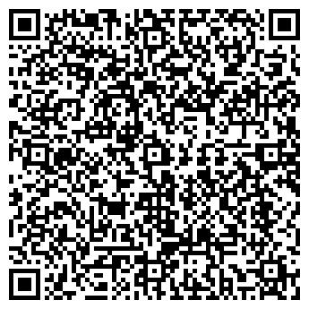 QR-код с контактной информацией организации Гермес