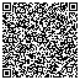 QR-код с контактной информацией организации СВАДЬБА ХАРЬКОВ