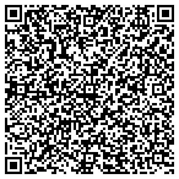 QR-код с контактной информацией организации HOME COMPUTERS BUREAU, ООО
