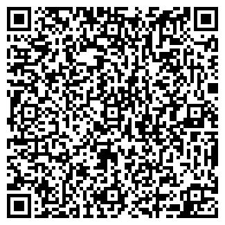 QR-код с контактной информацией организации ФЕНЭКС