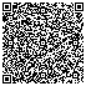 QR-код с контактной информацией организации АМАЛЬГАМА-СТРОЙ
