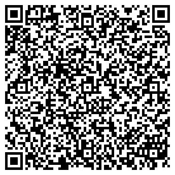 QR-код с контактной информацией организации ТЕЛЛУР-СЕРВИС, НПП, ООО