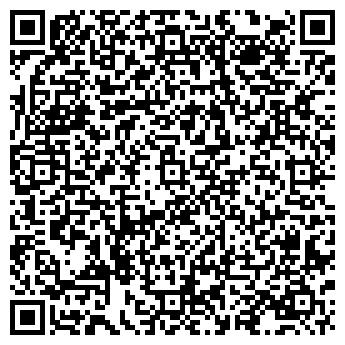 QR-код с контактной информацией организации Дежурный