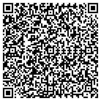 QR-код с контактной информацией организации СОФАР-ПЛЮС, ООО