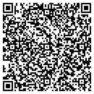 QR-код с контактной информацией организации ПРОКСИ, ООО