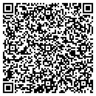 QR-код с контактной информацией организации ЮМИНИ