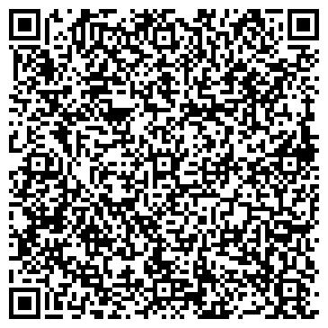 """QR-код с контактной информацией организации ООО """"Фирма Регард""""."""