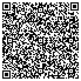 QR-код с контактной информацией организации ИНТЕРКОМ-СЕРВИС, ООО