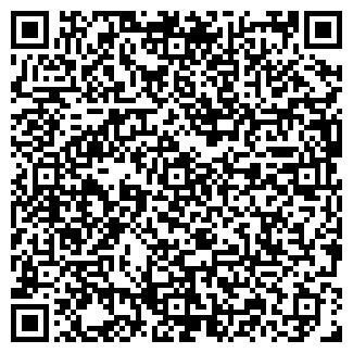QR-код с контактной информацией организации ИКС СИ ЛТД ПП