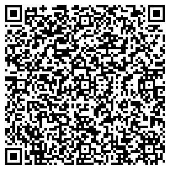 QR-код с контактной информацией организации ЯНА, ООО