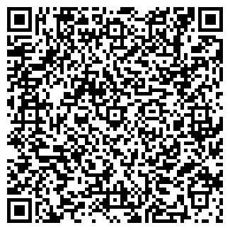QR-код с контактной информацией организации ООО ОРГТЕХСЕРВИС