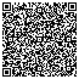 QR-код с контактной информацией организации НОРДИС ЧФ