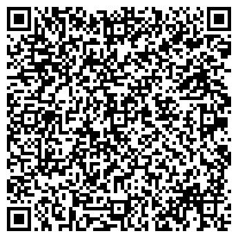 QR-код с контактной информацией организации КАШКОВСКАЯ Л.Ю., СПД ФЛ