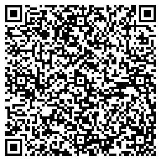 QR-код с контактной информацией организации АЛЕКСИТ ПКФ
