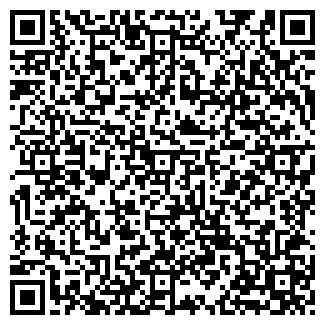 QR-код с контактной информацией организации ПК ЗВЕЗДА-8