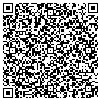 QR-код с контактной информацией организации ГП БЕРЕЗКА-СЕРВИС