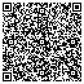 QR-код с контактной информацией организации АГАТ ЧФ