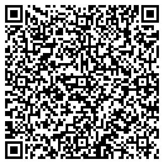 QR-код с контактной информацией организации ФАРЭКС, ООО