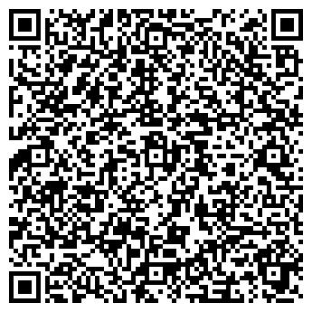 QR-код с контактной информацией организации VF-Service
