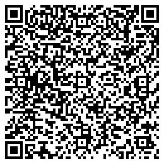 QR-код с контактной информацией организации ООО ИВИК-ХАРЬКОВ
