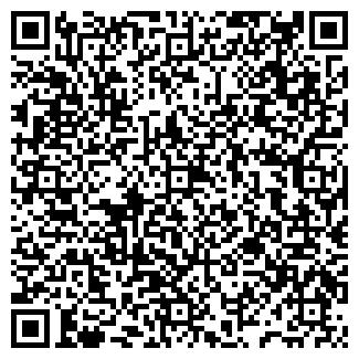 QR-код с контактной информацией организации ХЕЛИОС, ЗАО
