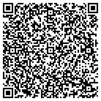 QR-код с контактной информацией организации ПЕРВАЯ РАКЕТКА