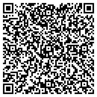 QR-код с контактной информацией организации СТЕК, ПФ, ООО