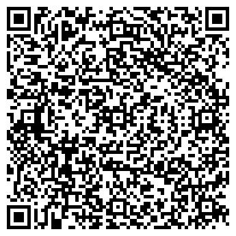 QR-код с контактной информацией организации ТД ИРБИС, ЗАО