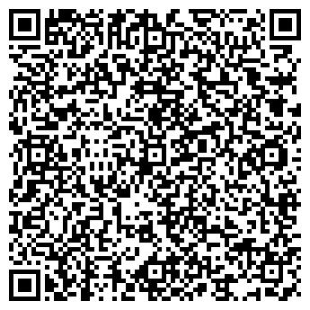 QR-код с контактной информацией организации ООО СПЕЦИУМ ЛТД