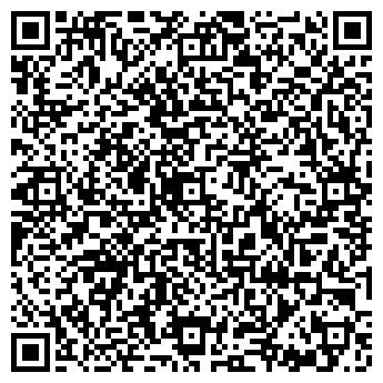 QR-код с контактной информацией организации ФЛАМЕНКО LTD, ООО