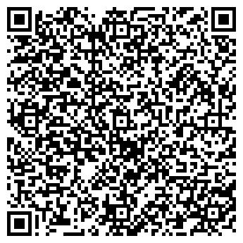 QR-код с контактной информацией организации СЛОБОЖАНЩИНА-ИНТЕРМ, ООО
