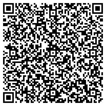 QR-код с контактной информацией организации М-СЕРВИС, ООО