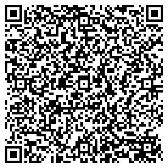 QR-код с контактной информацией организации ЭЛЕКТРОСЕРВИС, ЧФ