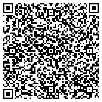 QR-код с контактной информацией организации ЛЮКС-СЕРВИС, СТО-1, ООО